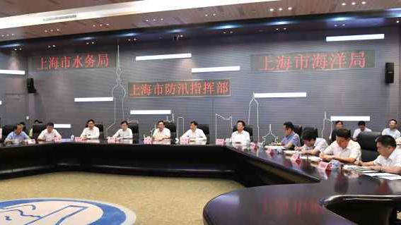 """""""温比亚""""预计明天凌晨登陆上海,李强要求全力以赴确保人民群众生命财产安全、确保城市运行安全"""