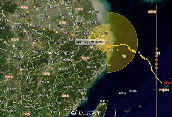 """台风""""温比亚""""已于4点05分在上海浦东新区南部沿海登陆"""