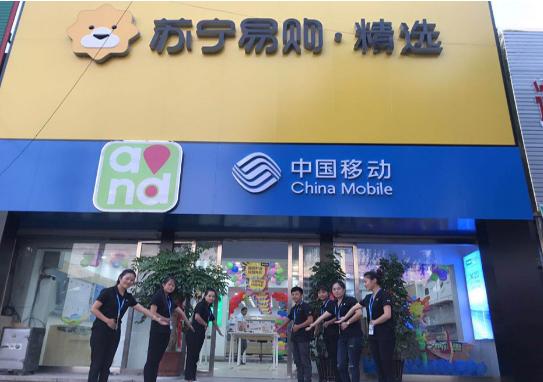 乐业贷818上线零售云APP 苏宁金融供应链金融服务再拓宽