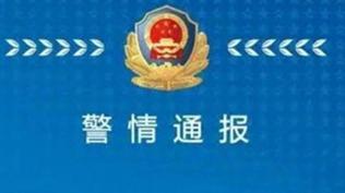 """上海警方:微信流传""""共青森林公园发生命案""""系谣言"""
