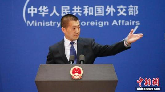 美发表2018中国军事与安全发展报告 中国外交部回应