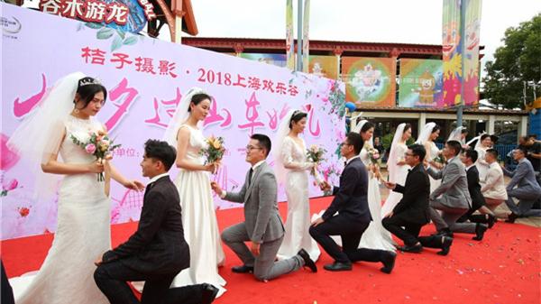 上海欢乐谷为10对新人举办集体过山车婚礼