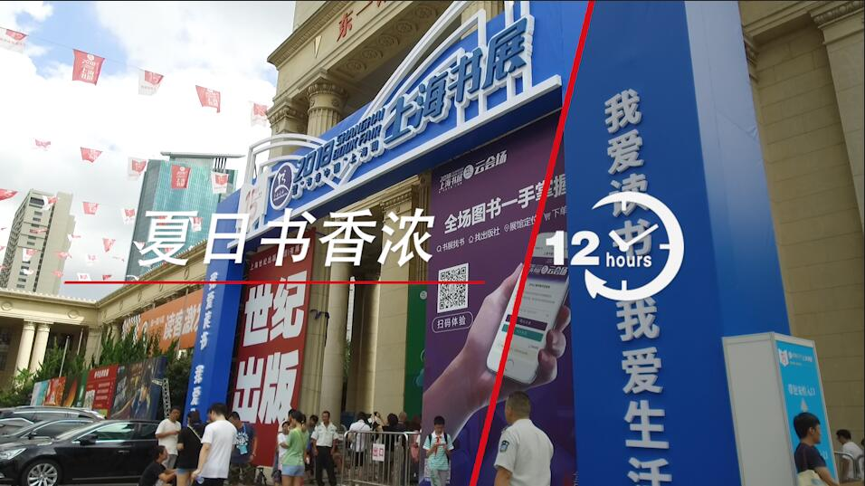 """今晚上演""""四星连珠""""天文大片  """"星空剧场""""暑期档集中""""放映"""""""