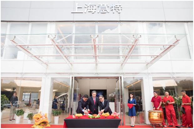 玛莎和阿·罗上海浦东双品牌4S中心开业