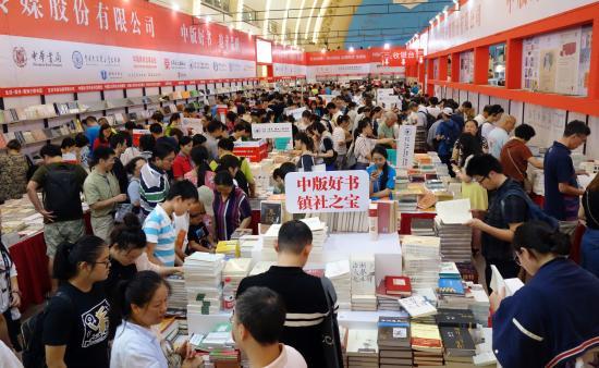 上海书展百家分会场明年继续扩展 国学馆国际馆还将再迎客