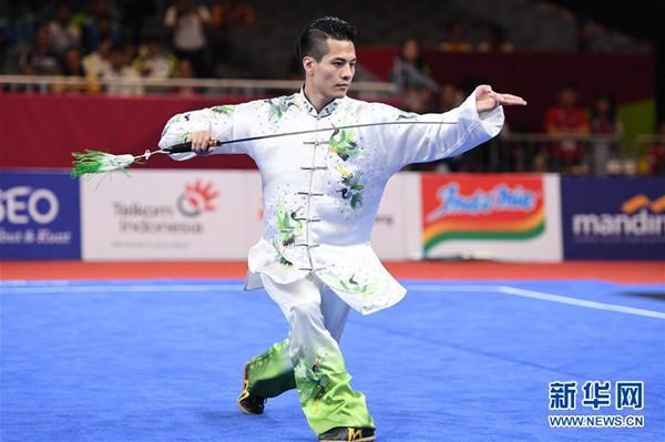 亚运会男子太极拳太极剑全能:陈洲理夺冠