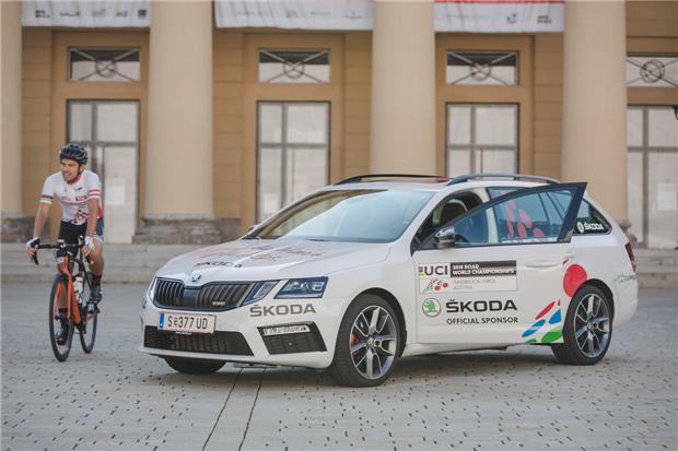 斯柯达成为2018世界公路自行车锦标赛官方赞助商