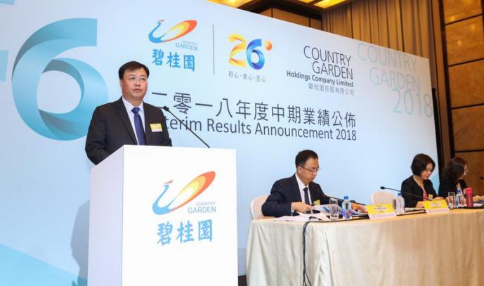 """碧桂园宣布公司""""提质控速""""稳健发展战略"""