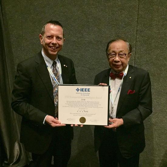 华人运通国际科委会主任陈清泉院士获美国IEEE交通技术奖 成为该奖项获奖的亚洲第一人