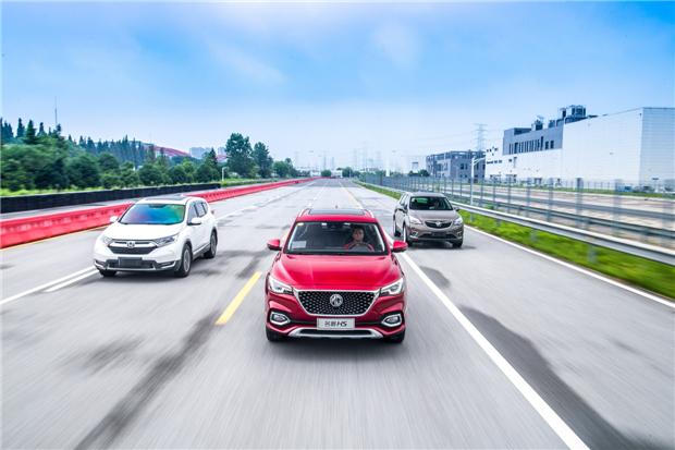 对标昂科威和CR-V 发布两款顶配车型配置 名爵HS预售17万-21万元