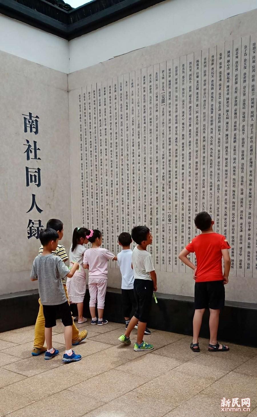"""张堰小学""""梦想小队""""开展参观南社纪念馆假日活动"""