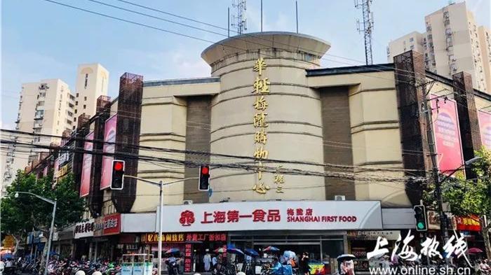 再见!上海这家20年的老牌商场要关门