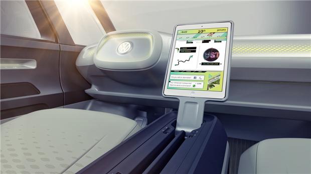 大众汽车品牌加速推进数字化转型