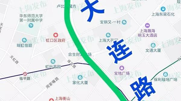 大连路新建2500米彩虹步道!