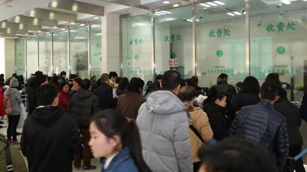 告别窗口排队支付!上海出入境办证今起可用微信、支付宝