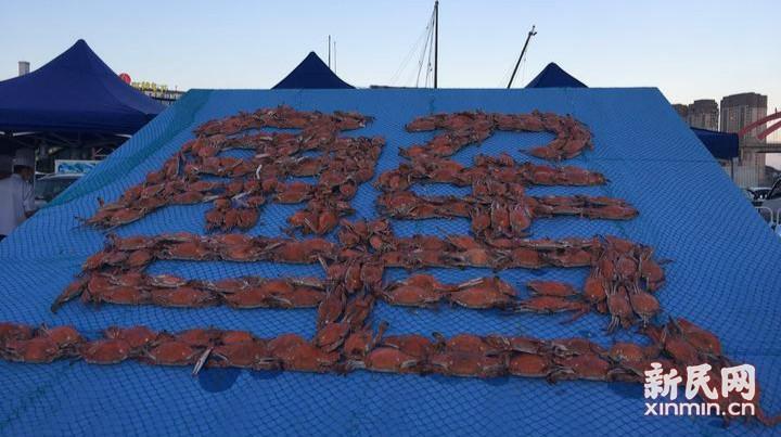 饕餮蟹宴蟹香四溢 首届中国普陀东海蟹宴举行