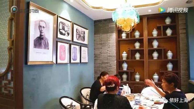 吃茶吃点心好去处!上海滩92岁老茶馆回归!