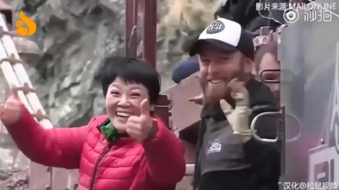 中国大妈国外蹦极,不懂英文发生搞笑一幕!
