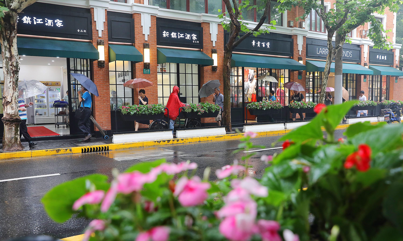 上海这条马路短短230米,竟集中了17家老品牌!
