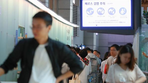 时隔三年 韩国重现中东呼吸综合征病例