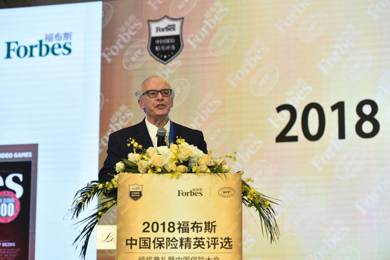 2018福布斯中国保险精英颁奖典礼暨中国保险大会在沪举行 中国保险精英评选获奖名单新鲜出炉