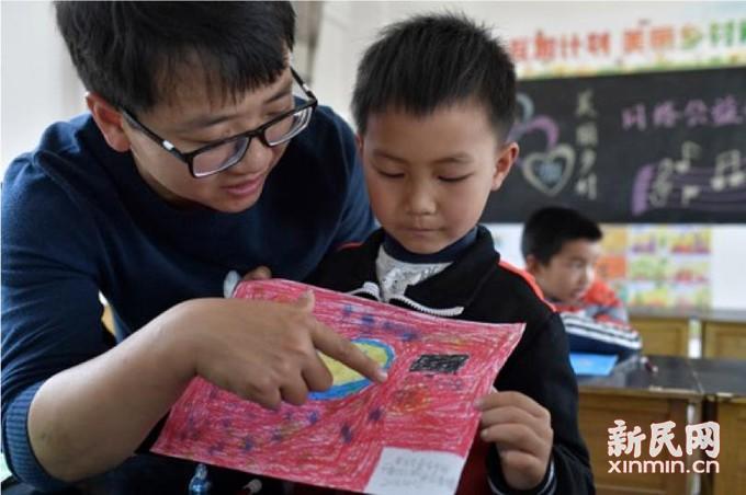 """点亮乡村教育未来 """"小狮子计划""""助力乡村教师勇敢开始"""