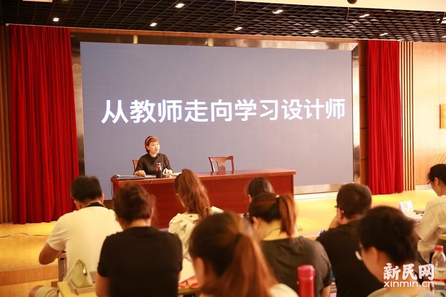 朱泾小学开学学习日迎来嘉定区教育学院花洁院长精彩讲座