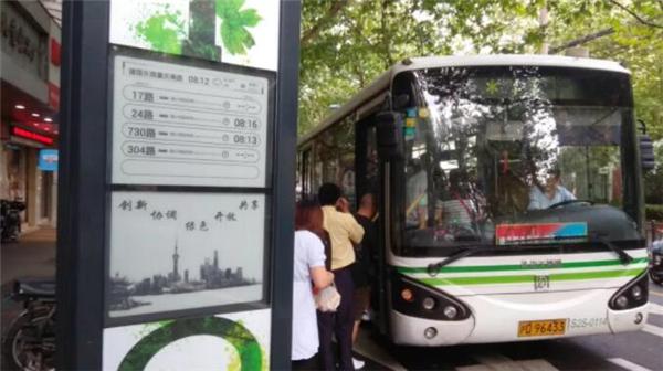 阅览好像电子书!上海的公交站牌升级啦