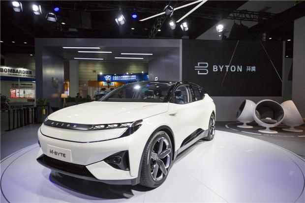 拜腾豪华智能SUV概念车亮相世界物联网博览会