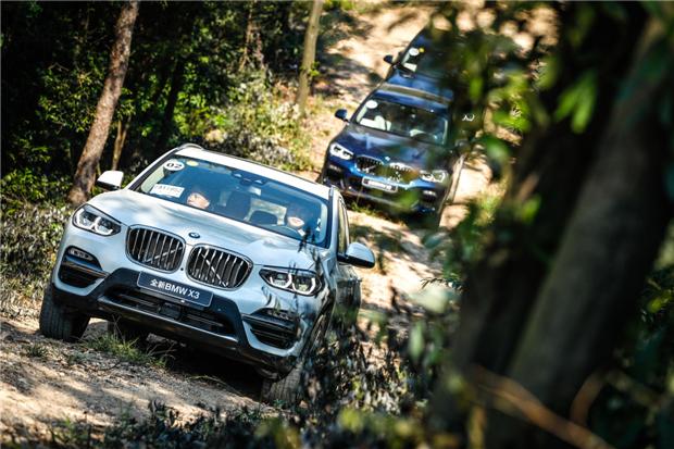 BMW X3东区深度体验探境之旅全面启程