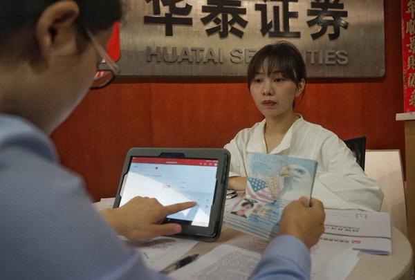 外籍人员开立A股证券账户