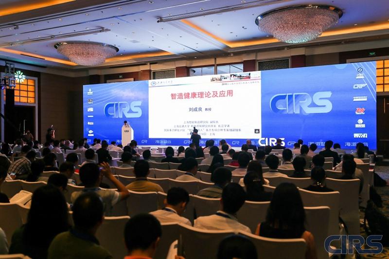 千人共赴盛会  探寻机器人行业发展原动力