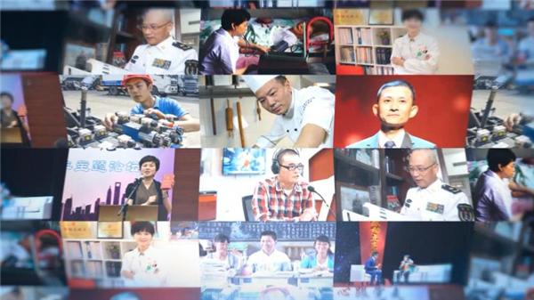 直播回放 第八届上海好心人节