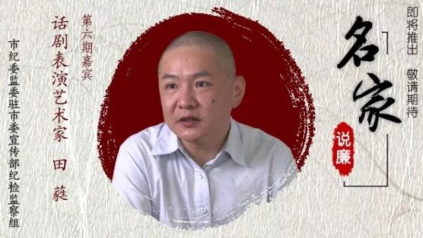 """""""小龙人计划""""上海赛区报名火热进行中"""