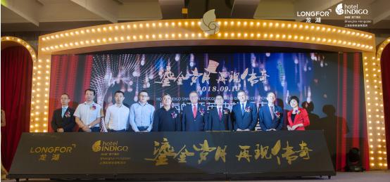 上海虹桥英迪格酒店盛大开业 龙湖演绎空间服务    酒店再现上海独特魅力