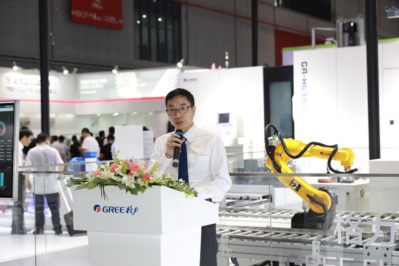 """格力G-FMS柔性生产线工博会首发,自主创新驱动""""智造""""升级"""