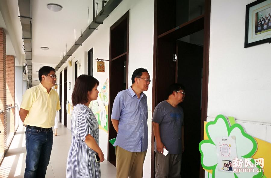 普陀区暑期小学英语教师全员培训在上外尚阳学校举行