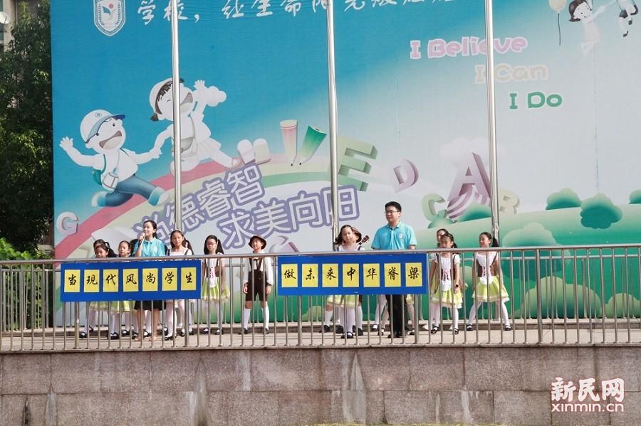 上外尚阳学校:当现代风尚学生  做未来中华脊梁