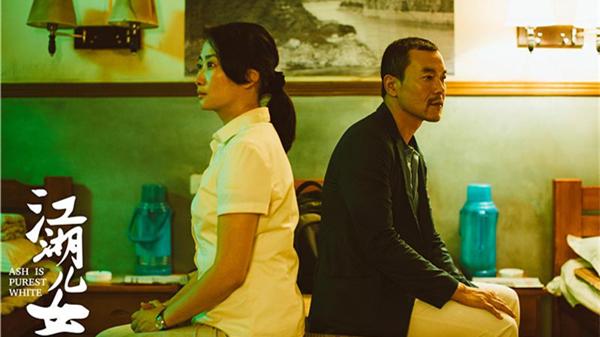 贾樟柯:感谢廖凡和赵涛,否则《江湖儿女》只是搁在抽屉里的剧本