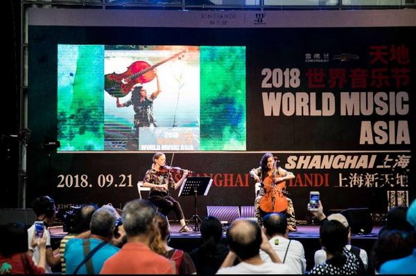 雪佛兰2018天地世界音乐节
