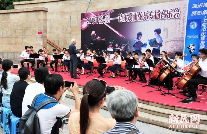 绿地广场音乐会  小长假享文化大餐