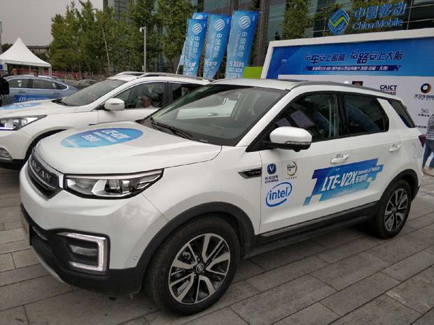 英特尔携手合作伙伴加速中国车联网技术应用落地