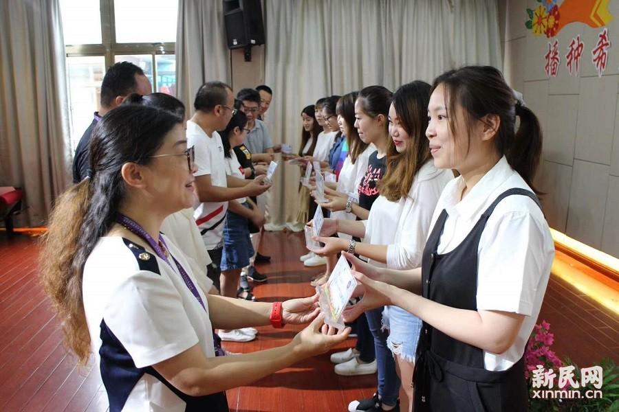 联建小学第三十四届教师节庆祝表彰大会举行