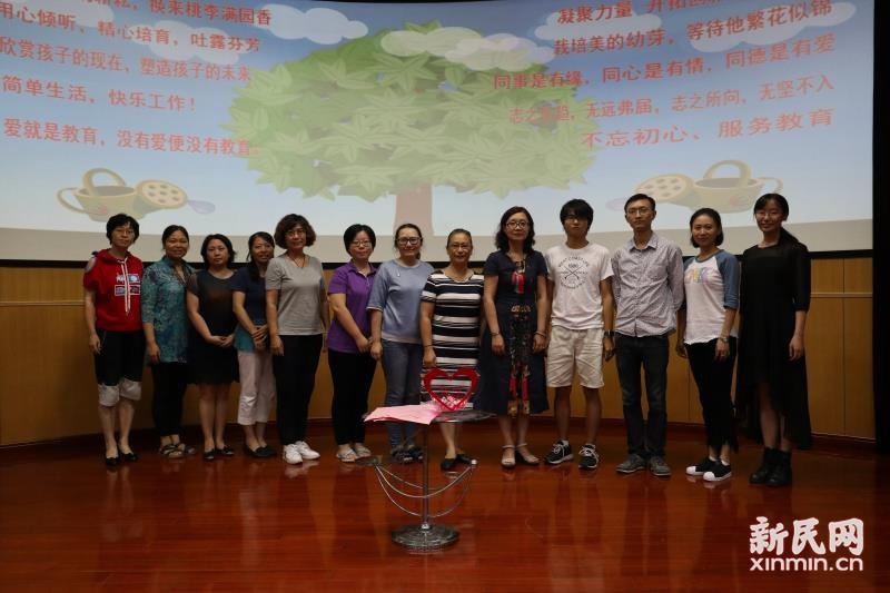 洛川学校举行庆祝第34个教师节主题活动