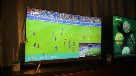 电视比手机还要智能?海信发布其全球首款智能场景自动识别电视U8