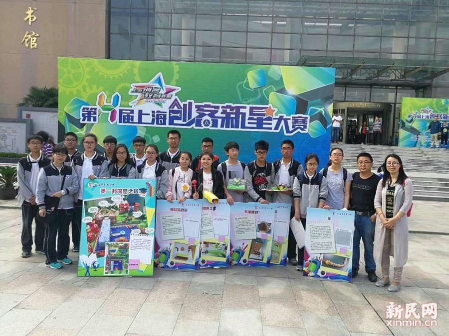 """奉贤中学""""创客社""""学生在上海市第四届创客新星比赛中取得佳绩"""