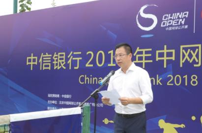 中信银行2018年中网青少年巡回赛最后一站 在上海圆满落幕