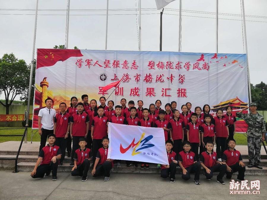 上海市梅陇中学:磨练意志 凝心聚力