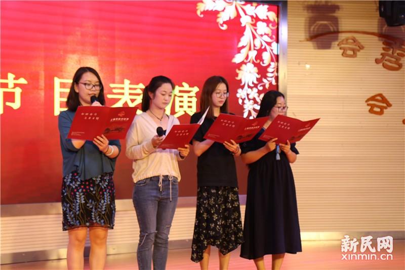 上海市钱圩中学庆祝第34个教师节主题活动