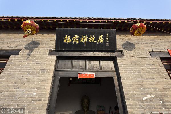 """河北邯郸永年举办""""太极风""""功夫王广府揭幕战"""